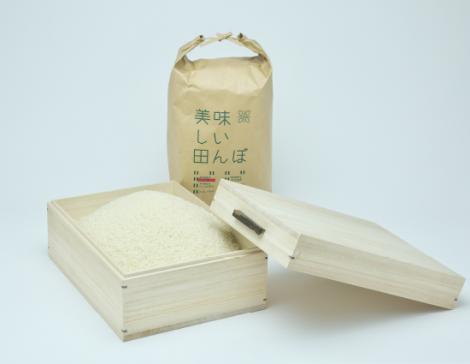 グッドデザイン賞を受賞したお米と米びつのパッケージ「米入り米びつ」