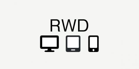 RWD(レスポンシブウェブデザイン)について